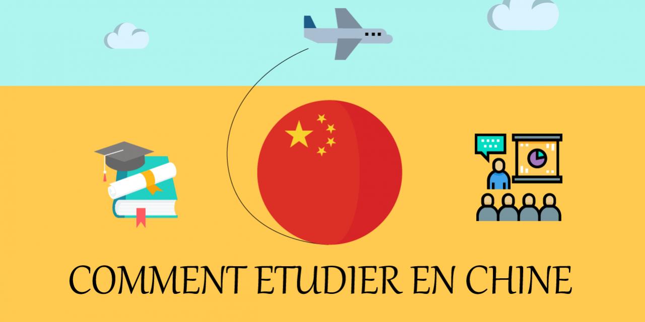 La  Chine: un pays qui séduit nos étudiants